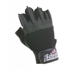 Model 530 Platinum Series Lifting Gloves